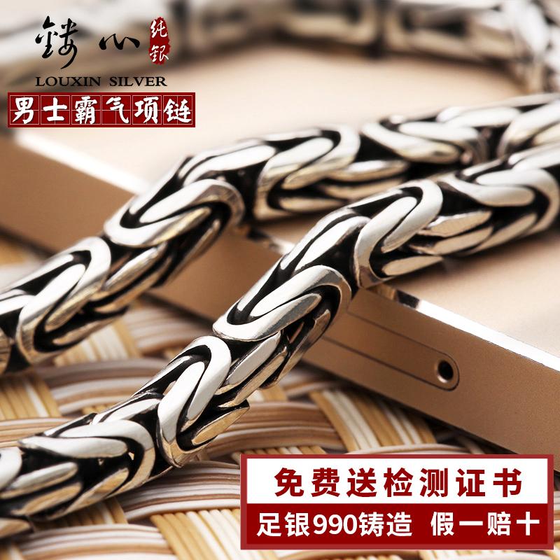 泰银复古项链
