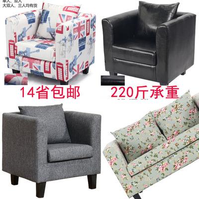 小户型现代简约三人经济型网咖网吧电脑沙发椅子家用迷你单人沙发年货节折扣