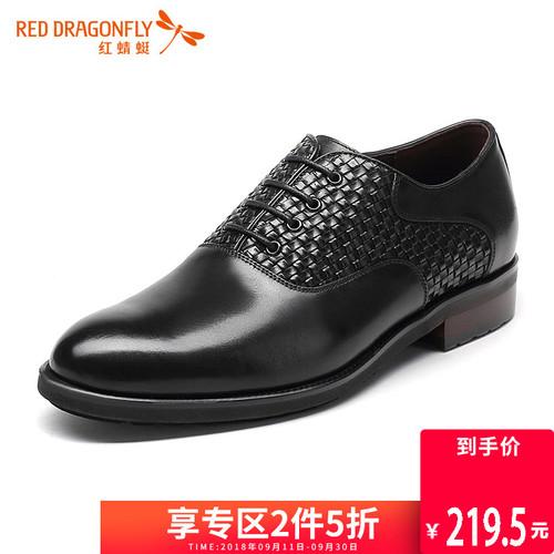 红蜻蜓男鞋 春秋新款正品商务正装舒适耐磨皮鞋宴会办公男士皮鞋