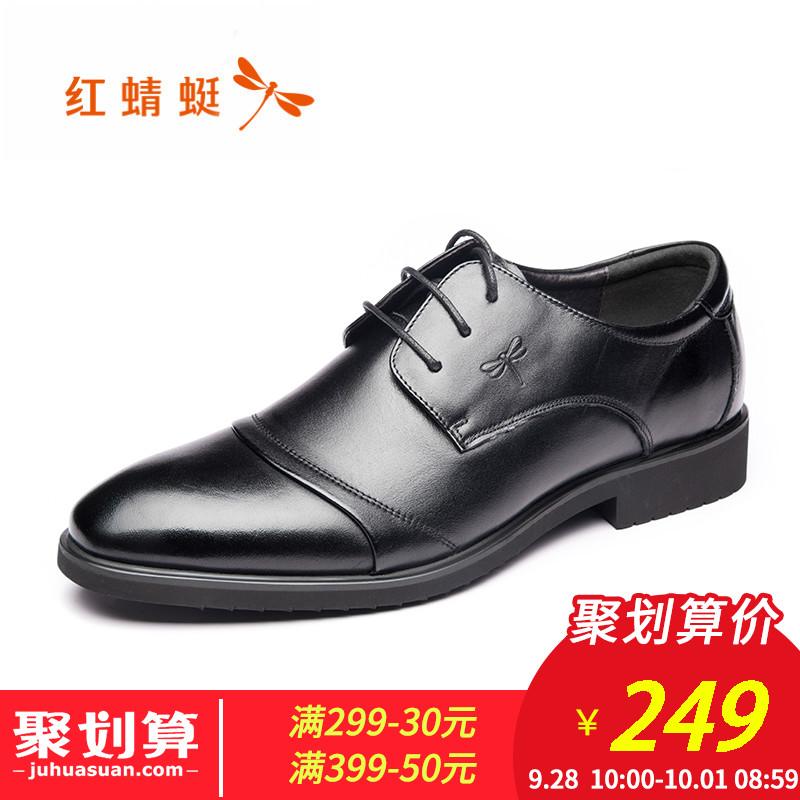 紅蜻蜓男鞋尖頭