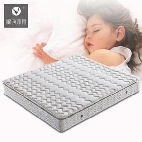 耀典家具 椰棕床垫席梦思双人护脊软硬两用天然3E椰梦维弹簧床垫