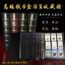 竹节皮革收藏保护礼品钱币盒 明泰书架摆件高档古币鉴定币通用款
