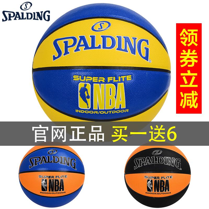 Spalding斯伯丁76-348Y349Y350Y351Y352Y篮球