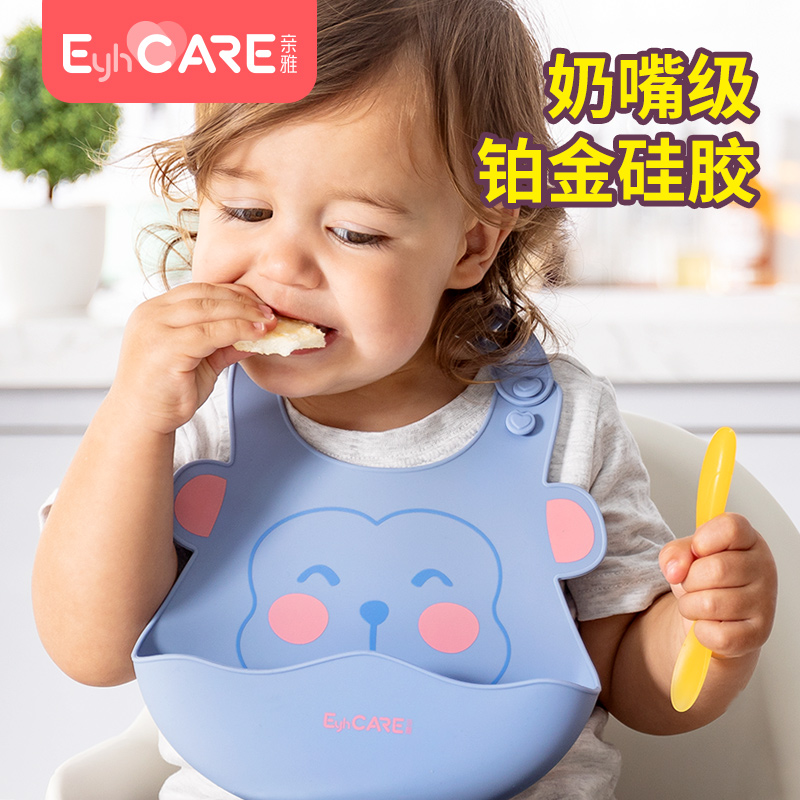 亲雅宝宝超软儿童食饭兜防水婴儿吃饭围兜
