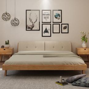 北欧实木床主次卧室家具1.5m1.8米双人床简约现代小户型橡木婚床