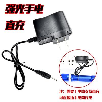 18650锂电池线充电器 头灯强光手电筒直充加座充3.7V4.2V充满自停