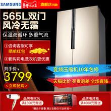 Samsung RS55KBHI0SK 三星 SC双开门冰箱变频风冷无霜家用对开门