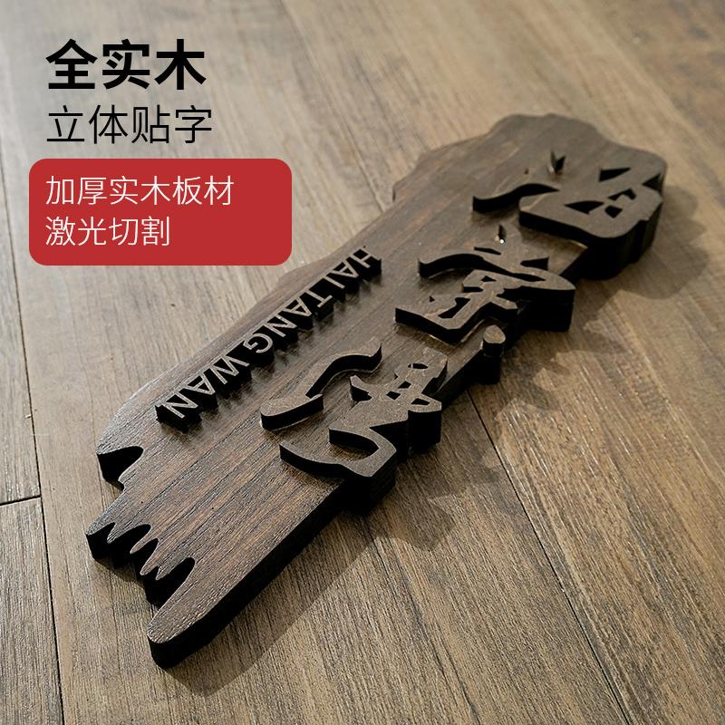 Таблички для заведений / Декоративные таблички Артикул 586641976580