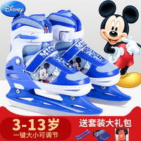 Disney speed skating shoes children female beginners skates male figure professional adjustable skates real ball knife