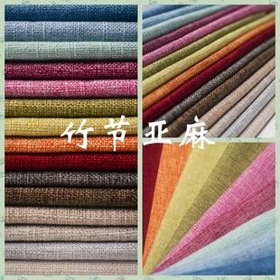 高档竹节亚麻高密度海绵沙发垫定做飘窗垫定做坐垫订做椅垫子定制