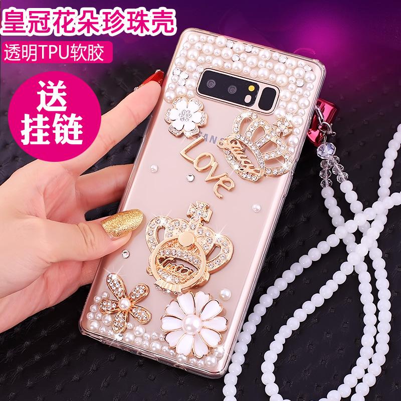 三星9500手机壳水钻
