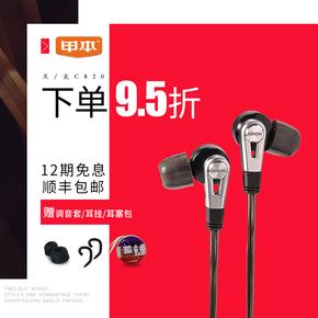 甲本 Denon/天龙 AH-C820入耳式耳机双动圈HIFI手机低音耳塞 顺丰