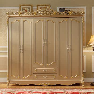 欧式衣柜法式雕花6门衣橱香槟色衣柜卧室家具实木六门大衣柜是什么牌子