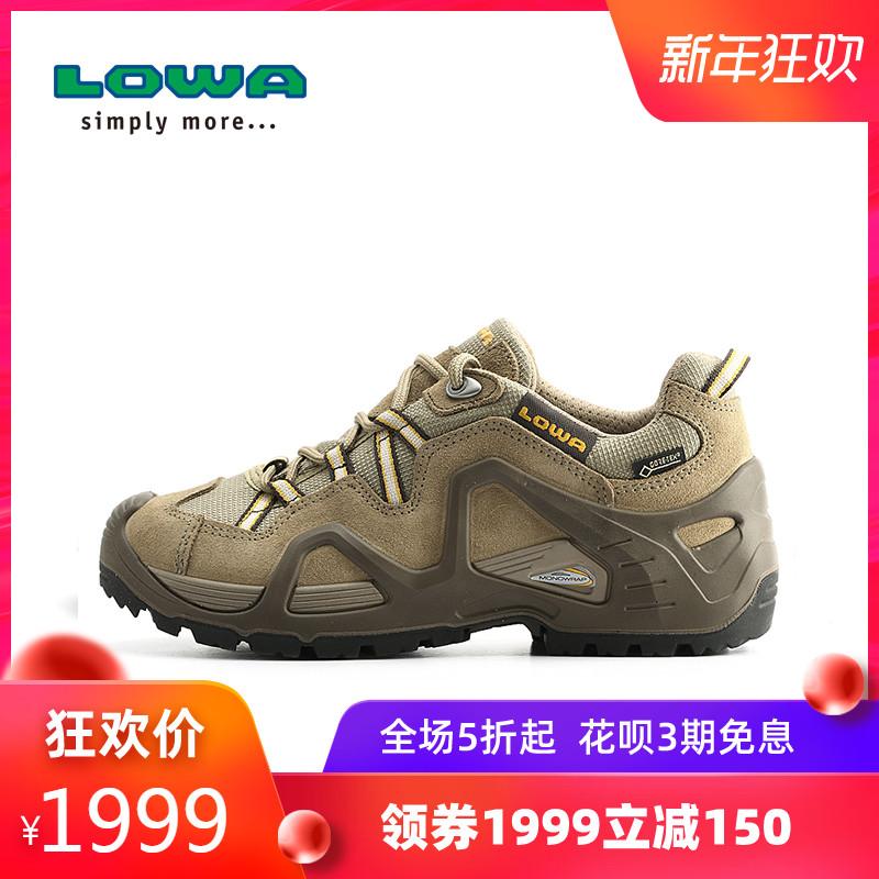 LOWA户外ZEPHYR GTX女式低帮防水防滑透气耐磨登山徒步鞋 L320586