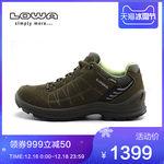 LOWA登山鞋TIAGO GTX女防水透气低帮徒步鞋L320593
