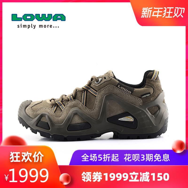 LOWA户外ZEPHYR GTX男式低帮防水透气耐磨登山徒步鞋 L310586 047