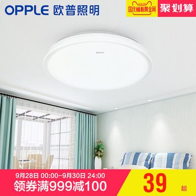 欧普照明圆形LED吸顶灯具卫生间浴室阳台过道走廊灯具灯饰