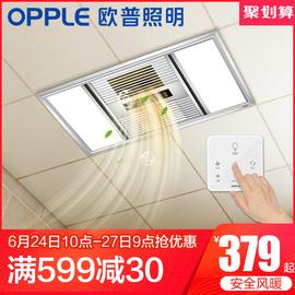 欧普照明浴霸灯取暖家用集成吊顶风暖三合一嵌入卫生间暖风机Y图片