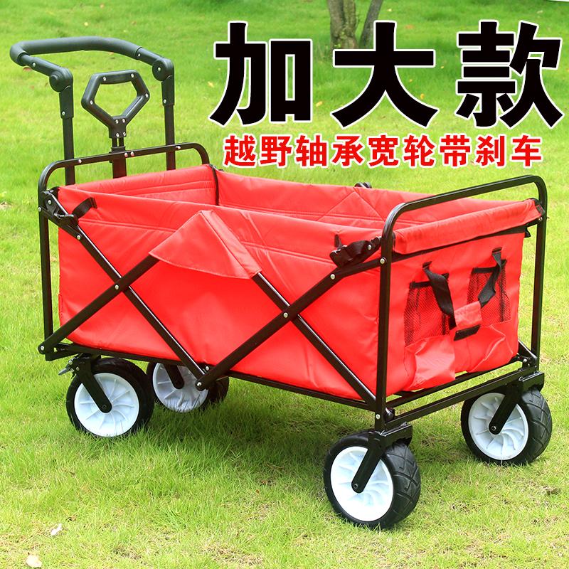 Хозяйственные сумки / Сумки на колесах Артикул 567579913980