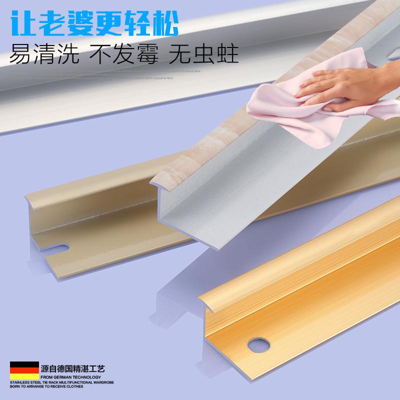 瓷砖腰线压条
