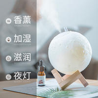 Aromatherapy machine aromatherapy essential oil special humidifier spray fragrance lamp bedroom household sleep aid incense lunar lamp plug