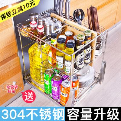 厨房拉篮304不锈钢调味篮抽屉式置物架厨柜碗碟篮橱柜阻尼调料篮