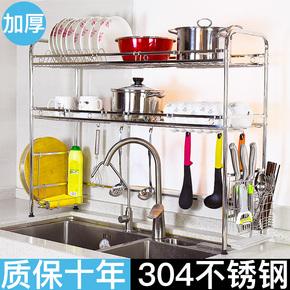 304不锈钢水槽架碗架沥水架厨房用品碗筷置物架砧板锅碗碟收纳架