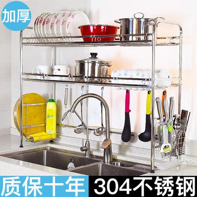 304不锈钢水槽架碗架沥水架厨房水池碗筷置物架2层碗碟架收纳架子