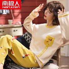清新秋冬家居服 南极人睡衣女春秋长袖 纯棉夏季两件套可爱学生韩版图片