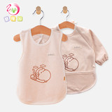Babies eat coverings waterproof pocket feeding food pockets protective clothing children, boys and girls wear pure cotton in spring and Autumn