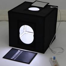补光道具信鸽赛鸽灯箱 小型摄影棚40CM迷你柔光箱拍照箱摄影箱套装