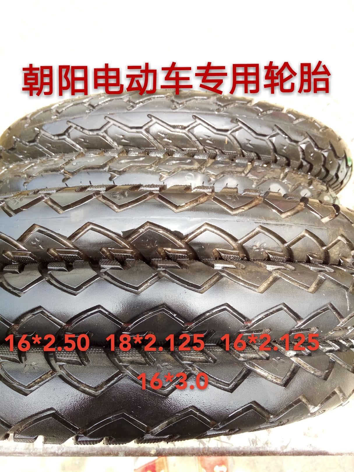 大轮胎电动车