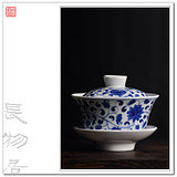 Long thing live hand-painted qinghua porcelain tangled lotus pattern three only cover bowl cover cup Jingdezhen hand-made ceramic tea cup