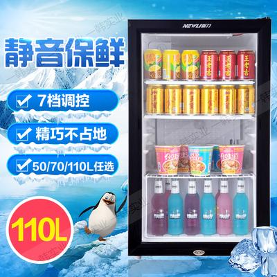 冰箱展示柜保鲜柜