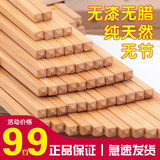 Traditional Chinese Chopsticks Household Tableware Chopsticks Set Chopsticks 10 sides bamboo chopsticks 50 pairs of restaurants without paint and wax