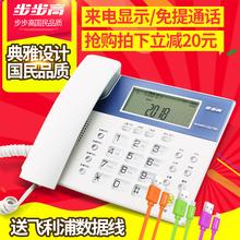步步高 HCD122 电话机 座机 免电池 一键拨号 大按键 全国包邮