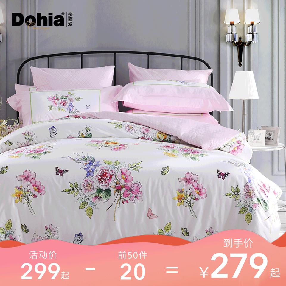 多喜爱家纺COSMO系列新品四件套全棉床品时尚印花套件黛丽雅