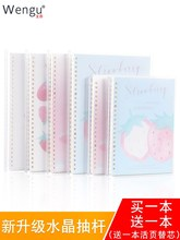 Draw-rod loose-leaf case B5 notebook good-looking coil case Literature and art exquisite loose-leaf notes to