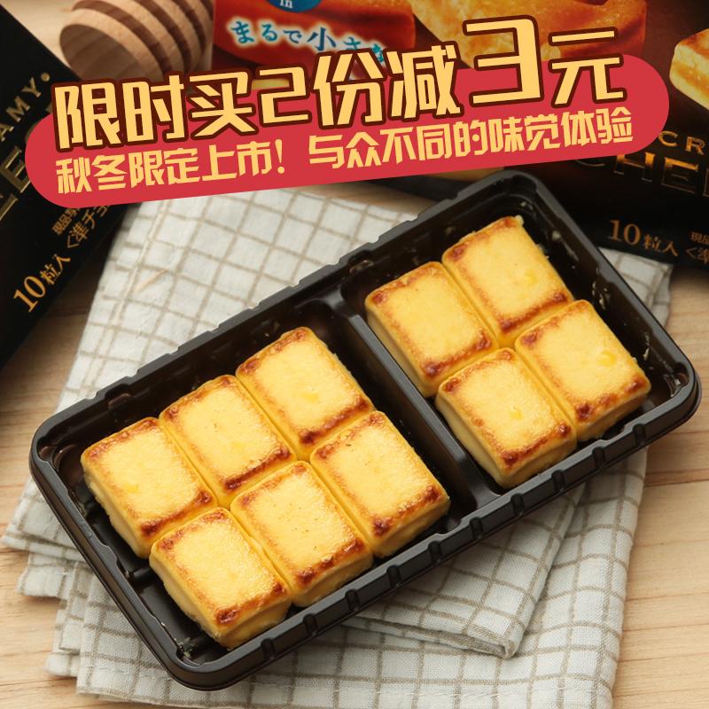 日本进口网红小零食森永BAKE烘烤牛奶芝士奶油夹心巧克力创意生巧