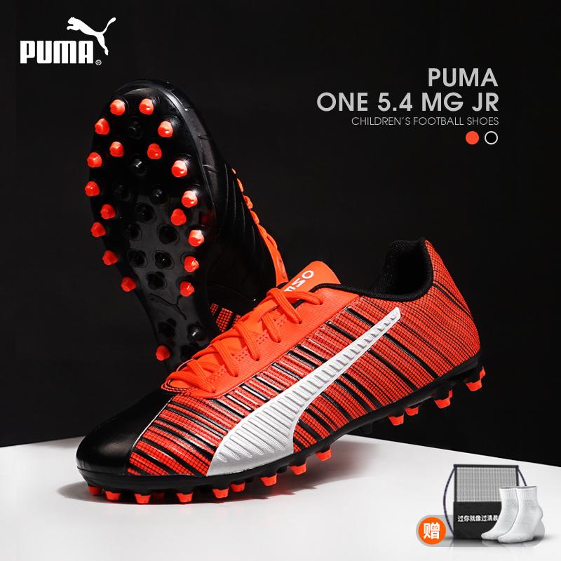 PUMA彪马ONE 5.4 MG钉Jr儿童青少年运动比赛训练足球鞋 105665-01