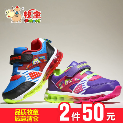 【50元2件】牧童童鞋春秋款男童鞋女童全掌气垫底闪灯运动鞋