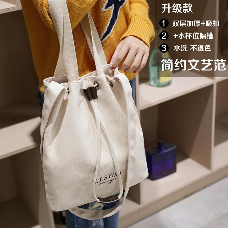 新款韩版帆布包女单肩斜挎大包包学生文艺布袋包百搭手提布包 2017