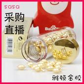 现货sasa雅顿黄金导航面部胶囊面胶抗皱超时空金致精华约90粒正品
