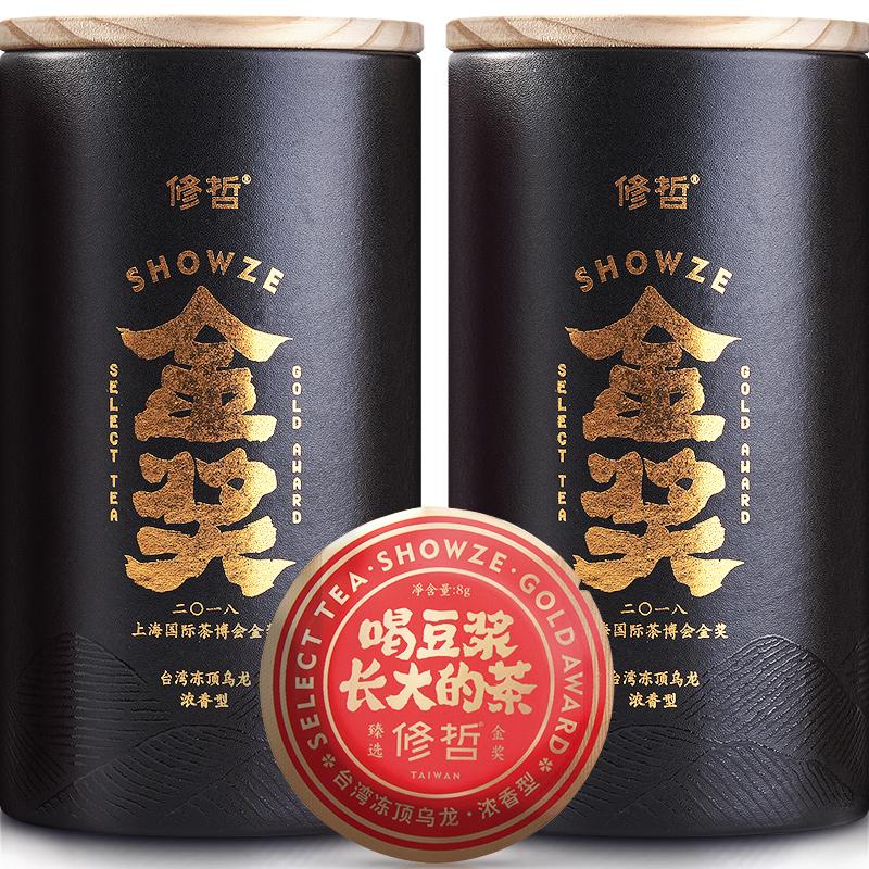 Высокогорный чай Артикул 576430824863
