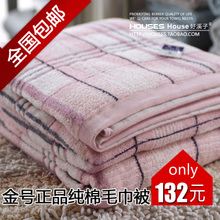 Baoyou Special Price Gold Brand Genuine Soft Cotton Full Cotton Towel, Air-conditioned Quilt, Cool Bedding Line blanket, Single Summer blanket