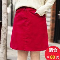 【清仓80元】加大码女装冬装弹力复古灯芯绒A字半身裙M1832196