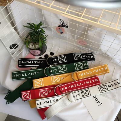 韩国新款ulzzang彩色英文印花帆布腰带牛仔裤带双环扣学生皮带潮