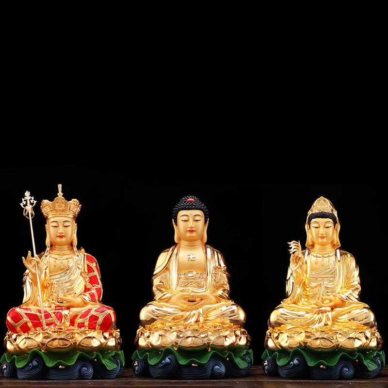 纯铜鎏金娑婆三圣佛像