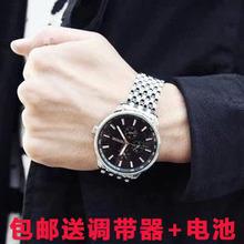 免邮 男表韩版 石英男款 手表 费送礼正品 男士 学生非机械精钢带休闲时装