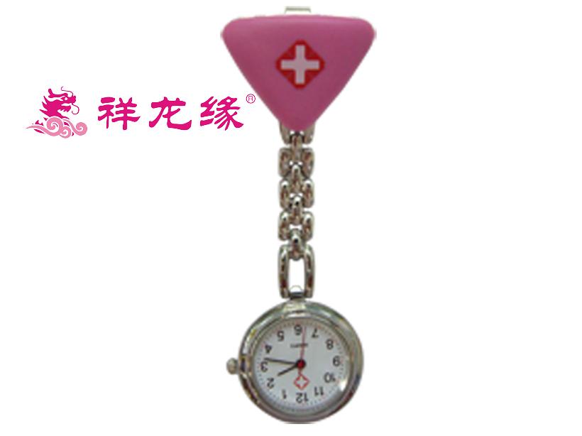 祥龙缘新款护士表医院专用胸表怀表笑脸护士挂表